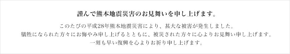 top_message